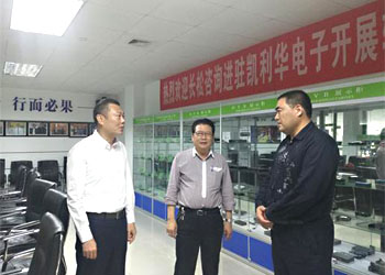 Shenzhen Municipal Party Committee leadership to visit Kailihua electronic inspection and guidance work