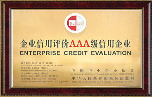 3A credit business